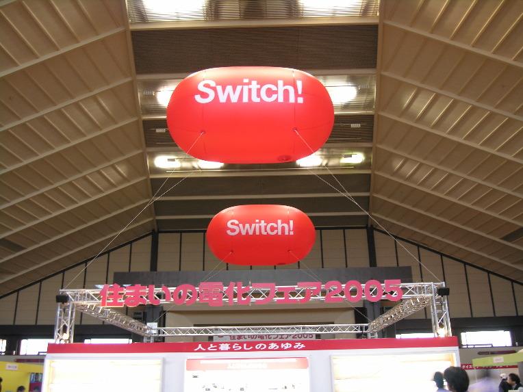 赤switch