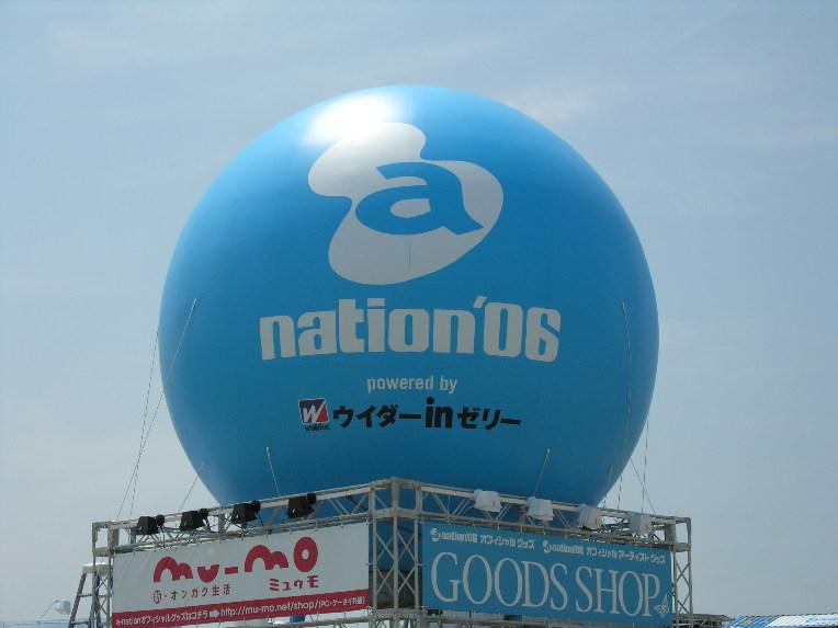 a-nation丸